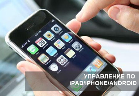 iPhone_c_podpisyu1.JPG